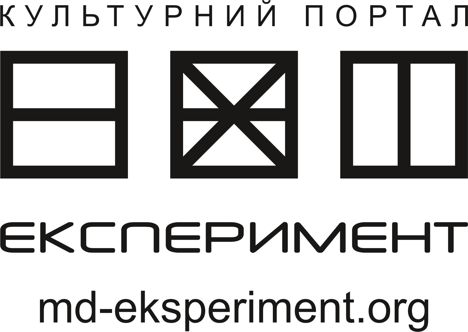 http://sergeylutsenkoart.com/wp-content/uploads/2017/02/md-eksperiment_prozracniy_poligraf.png